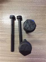 康明斯ISDE发动机缸盖螺丝3927063  现货供应,/3927063