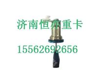 AZ952558019重汽豪瀚右前门锁总成(含钥匙)/AZ952558019