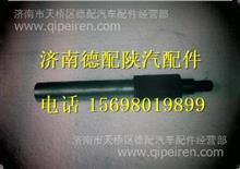 DZ98149691008陕汽德龙L3000弹簧销/DZ98149691008