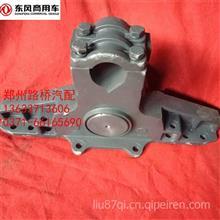 东风天龙大力神汽车平衡轴支架及平衡轴炮台总成2904061-K0903/平衡悬架各类底盘件专营
