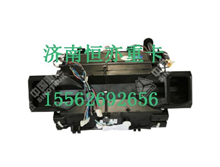 AZ1608840045重汽斯太尔暖风机总成(电控)/AZ1608840045