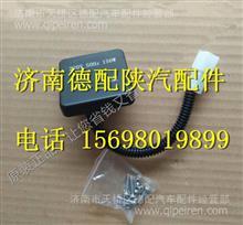 DZ97189586633陕汽德龙X3000逆变电源/DZ97189586633