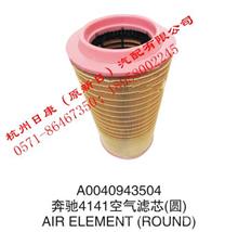 奔驰4141水泥搅拌车、泵车 空气滤芯器/ A0040943504
