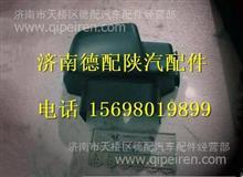 DZ97189460558陕汽德龙X3000多功能方向盘/DZ97189460558