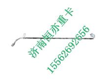 WG1664820212重汽豪沃T7H冷-蒸软管冷凝器段(中小马力)/WG1664820212