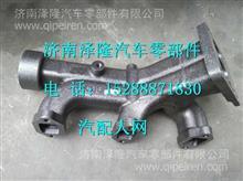 A66D5-1008202玉柴260马力后排气歧管/A66D5-1008202