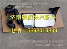 DZ14251770130陕汽德龙X3000驾驶室电动后视镜总成反光镜总成/ DZ14251770130