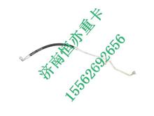 WG1642821005重汽豪沃车驾驶室空调管/WG1642821005