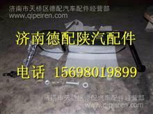 DZ15221770020陕汽德龙M3000右经济型倒车镜总成/DZ15221770020