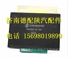 DZ96189584309陕汽德龙M3000闪光雨刷继电器/DZ96189584309