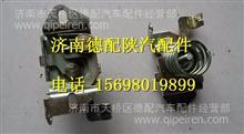 DZ13241110071陕汽德龙M3000面板锁/ DZ13241110071