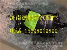 DZ93259820100陕汽德龙M3000液压手动油泵/DZ93259820100