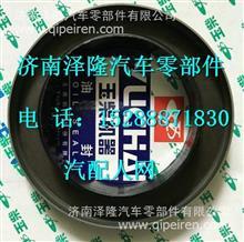 YC209-C065090PR玉柴4108发动机曲轴前油封/YC209-C065090PR