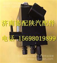 DZ97259820127陜汽德龍X3000駕駛室舉升泵電動油泵