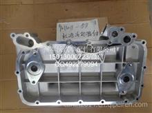 一汽解放奥威配件锡柴6DM发动机机油散热器盖1013011-81D