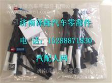 MY300-3705070玉柴6M发动机高压导线/ MY300-3705070