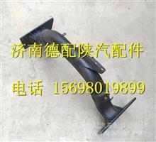 DZ95259510315陕汽德龙X3000管状横梁总成/DZ95259510315