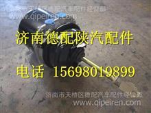 SZ905000742陕汽德龙M3000膜片弹簧制动气室 /SZ905000742