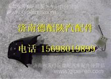 DZ97189584631陕汽德龙X3000方向盘按键/DZ97189584631