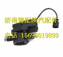 SZ914000723陕汽德龙M3000暖风电动水阀/ SZ914000723