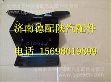 DZ95189942010陕汽德龙X3000左尾灯支架总成/DZ95189942010