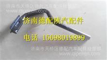 DZ14251230060陕汽德龙X3000左后翼子板支架/DZ14251230060
