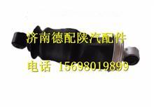 DZ14251430020陕汽德龙X3000驾驶室减震气囊/DZ14251430020