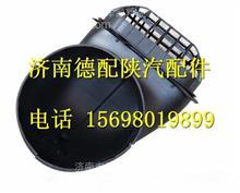 DZ97259190404陕汽德龙X3000进气道底座/DZ97259190404