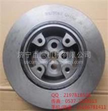 康明斯QSB6.7减震器的作用5307831(3957841曲轴适配器)二手/5307831  3977785