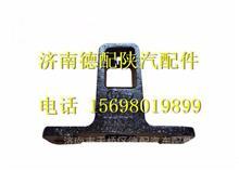 DZ95259538028陕汽德龙X3000散热器支架/DZ95259538028