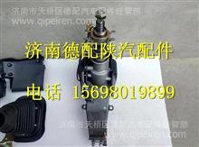 DZ97189460513陕汽德龙X3000转向管柱总成/DZ97189460513