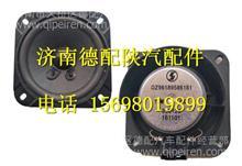 DZ9618958616陕汽德龙新M3000驾驶室配件扬声器/DZ9618958616