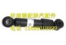 DZ13241440080陕汽德龙新M3000横向减震器/DZ13241440080