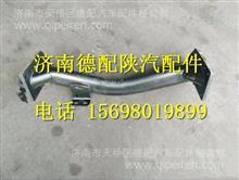 DZ96259512026陕汽德龙X3000管状横梁总成/DZ96259512026