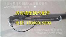 DZ95259740394陕汽德龙X3000尿素传感器/DZ95259740394