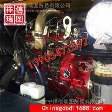 福田康明斯QSF3.8發動機 駕駛室取暖器管道 HC9269???HC9269