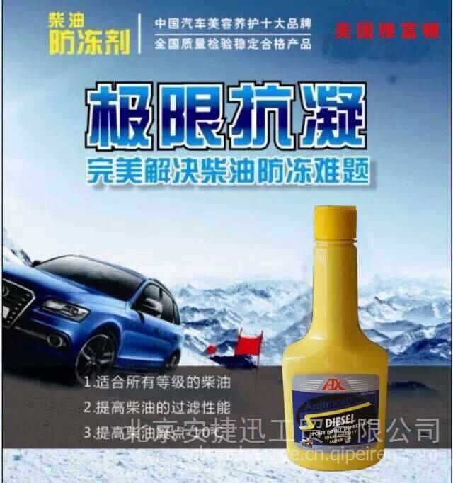 柴油降凝剂/22655-22
