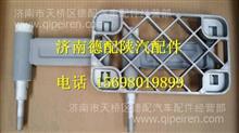 DZ14251240130陕汽德龙X3000下踏板/DZ14251240130