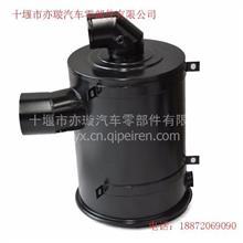 东风T702空气滤清器总成/1109PV505-010