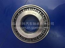 东风汽车分动器输入轴前轴承 30308(7308E)/30308(7308E)
