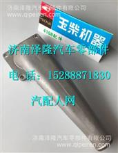 D4400-1008104玉柴4108进气管垫片 /D4400-1008104