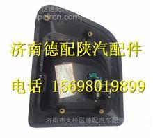 DZ14251340051陕汽德龙X3000右车门外把手-支架部分/DZ14251340051