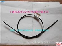 1205812-KN2H0-DFM  进气软管总成-油气滤清器至计量泵/1205812-KN2H0