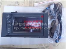 H4791010017A0福田戴姆勒欧曼显示屏总成多媒体带导航/H4791010017A0