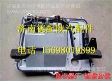 DZ97189230600陕汽德龙X3000踏板机构总成/DZ97189230600