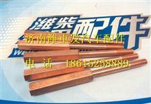 612600110952潍柴发动机排气管紧固螺栓 /612600110952