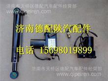 DZ97259820127陕汽德龙X3000液压泵/DZ97259820127