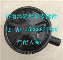 E0200-A663 玉柴4110离心式油气分离器/E0200-A663