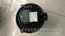 凯捷暖风电机/81010101900D111A1