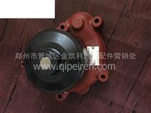 东方红1604、1804、2204水泵(上柴发动机)东方红拖拉机原厂配件/玉柴 潍柴 全柴发动机配件